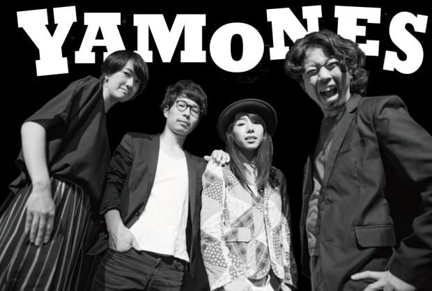 yamones