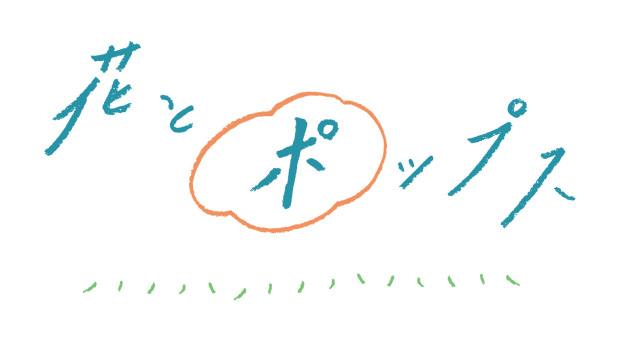 hanapo_logo_data_4c