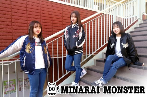 minaraimonsterアー写 ロゴ入り2-1